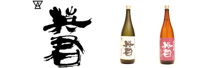 挿絵②_桜えびをたっぷり使った静岡県の日本酒と相性抜群なおつまみとは?