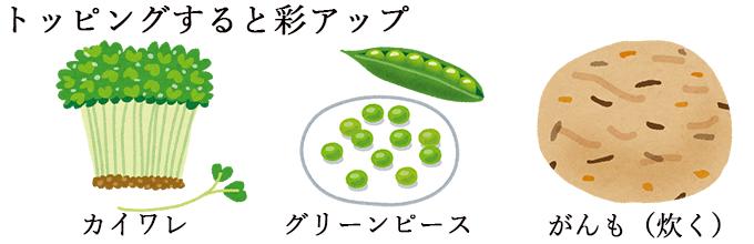 挿絵①_生、釜揚げ、素干しそれぞれの桜えびを使って絶品炊き込みご飯を作るポイントとは?