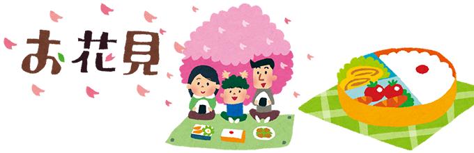桜エビ挿絵③_食中毒を防ぐ為にはBBQ花見