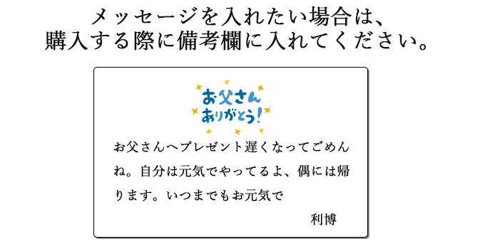 遅れてごめんね⑥2017-06-19
