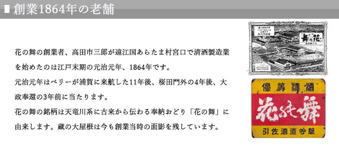 sake_xx1_詳細サブ画像