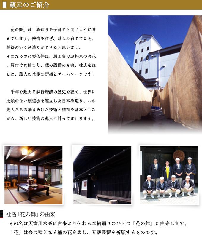 sake_xx2_詳細サブ画像