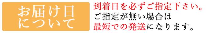 sake_xx3_詳細サブ画像