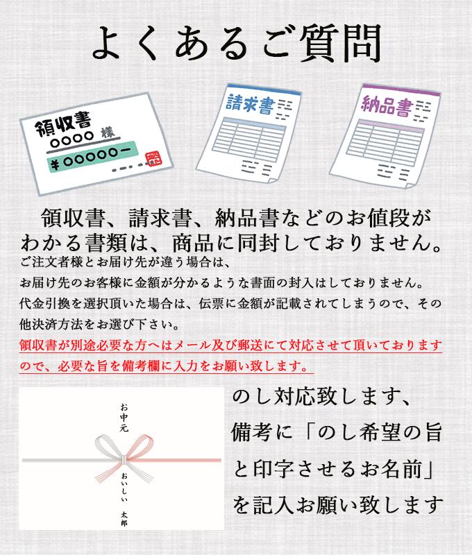 お中元22017-06-29