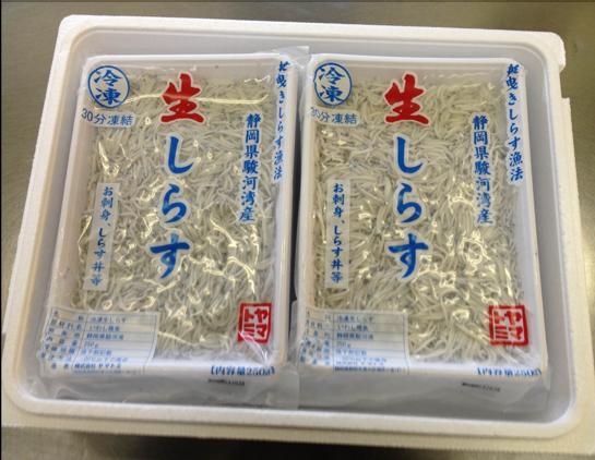 駿河湾産冷凍生しらす250g