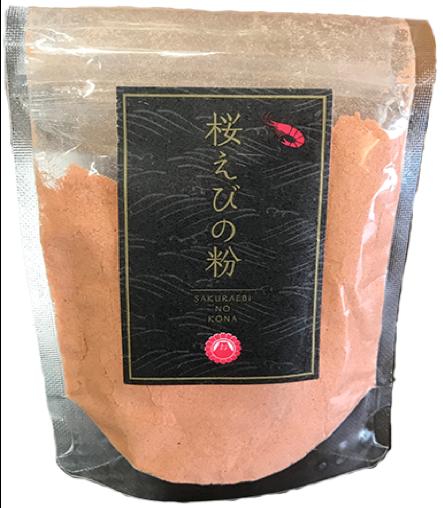 駿河湾産桜えびの粉末35g